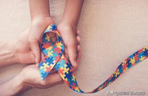 「世界自闭症日」关注自闭症早期五不行为,趁早干预