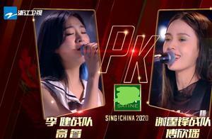 中国好声音:傅欣瑶取胜引发热议,再次战胜高睿的她做错了什么吗