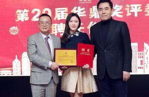 陈宝国邀请田海蓉担任华鼎奖评委,大合影中还与斯琴高娃同框