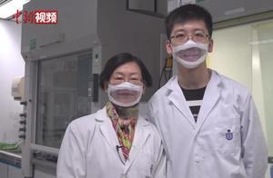 香港发明出透明口罩和日本发明可循环使用口罩!