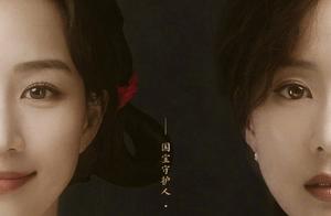 39岁张钧甯节目饰演十八岁少女,看到状态,不敢相信自己的眼睛