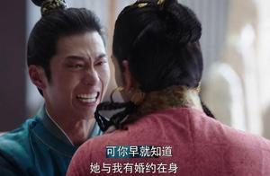 《燕云台》萧家三姐妹的下场,萧胡辇悲惨,二姐被杀,三妹成赢家