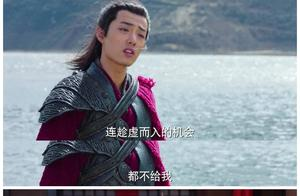 """盘点在影视剧中为肖战""""挡刀""""的女人:孟美岐豪迈,李沁优雅"""