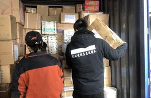 春运首日,他从武汉开车驶往吉林通化,车上装着500余箱防疫物资