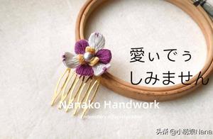日本超贵的布艺发饰,刺绣也能做?刺绣仿兰花发饰制作教程