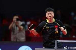 樊振东、马龙晋级男单半决赛