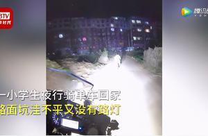 暖心的误会!骑手为走夜路小男孩照明被当成坏人