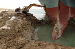 苏伊士运河被货船堵,埃及挖掘机磨洋工,日本船东:持续竭尽全力