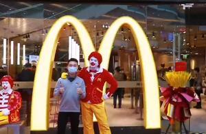 """麦当劳进驻新疆餐饮市场,双首店同时开业,快来体验""""未来"""""""