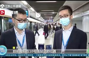 信号全覆盖!南京5G覆盖地铁里程数全球第一