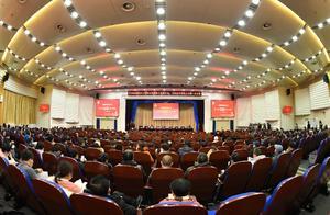 """中南财经政法大学""""两代会""""五届一次会议召开"""