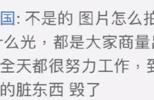 """唐嫣摄影师怼粉丝""""垃圾"""",工作室视若无睹,杨幂才能撑起镜头?"""