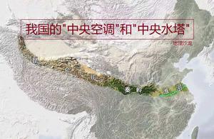 """为什么""""秦岭""""山脉会被称为我国的""""中央空调""""和""""中央水塔""""?"""