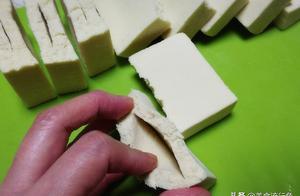 奶酪夹心炸豆腐,咸甜适宜的家常小吃,外酥里软糯
