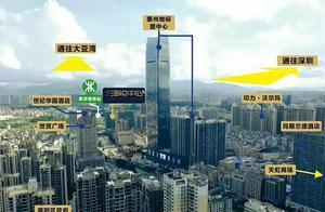 速看!8个省会房价跌回一年前,临深惠州不降反涨了?