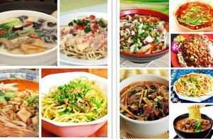 为什么陕西面食能走向全国,山西面食却不出省?