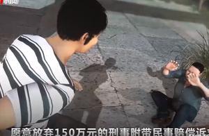 云南:亿万富翁遇害案一审宣判被告人犯故意杀人罪,判处死刑