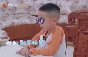 应采儿要求儿子Jasper必须学会中文,三观正获网友好评