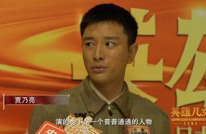 贾乃亮:央视晚会和周冬雨饰演夫妻挑大梁,还跟导演多要了1分钟