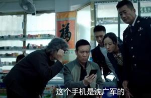 巡回检察组30-31集预告:沈广军猥亵苗苗曝光,罗欣然被追杀