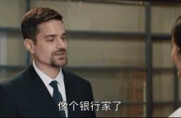《大江大河2》:关于梁思申的人设问题,你可能还不知道