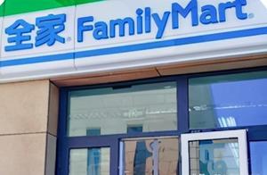 北京顺义涉疫全家便利店已完成两次消杀,隔离相关人员并测核酸