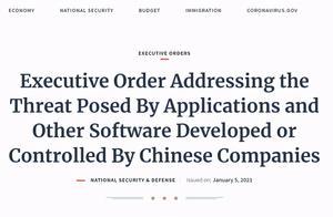 仍不消停!特朗普下令禁止与支付宝、QQ等8款中国APP进行交易