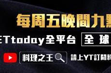 GOT7金唱片夺奖兴奋冲台前Mark王嘉尔暗示:新年有新开始