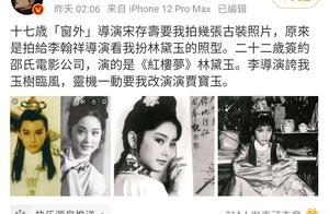 林青霞17岁珍贵照片,金沙:看了想嫁