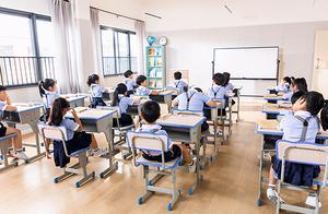 """人民日报谈家长群变味儿:划好家校共育的""""经纬线"""""""
