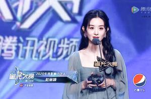 赵丽颖回应给谢娜二胎买锁,她和唐嫣的产后状态,你Pick谁?