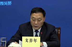 陕西:疫情中高风险地区返陕人员需隔离14天,实行婚丧事宜报备制度