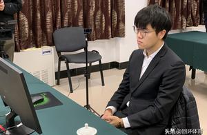 最年轻八冠王!柯洁半目斩落韩国第一人 4夺三星杯坐稳历史第一
