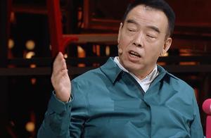 说实话被怼,陈凯歌不大气,李诚儒就没有问题吗?