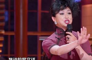 金星毒舌点评范丞丞,5年前也曾讽刺范冰冰,旁边杨迪很尴尬