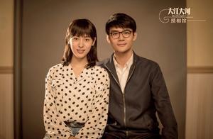 《大江大河2》原著:宋运辉与程开颜满是算计的婚姻,终于到头了