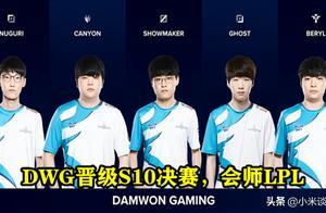 DWG晋级决赛把小虎打上热搜,RNG紧急回应,追究诽谤者责任