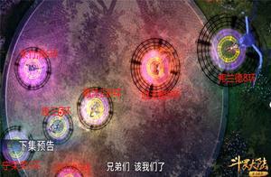 斗罗大陆:128集预告穿帮引争议,官方修正后,唐三终于出现