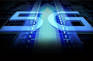 取代短信 三大运营商或年底宣布5G杀手锏功能