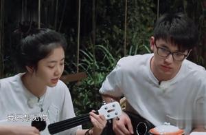 谭松韵很深情弹吉他,吃得很开心的任嘉伦直接打断