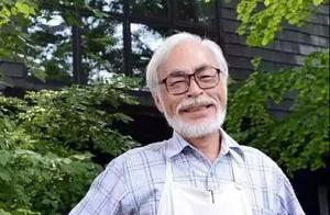 宫崎骏80岁了,生日快乐!因为有你,我们永远有梦可做