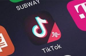 美商务部暂不执行TikTok禁令;拼多多大涨逾20%创新高;