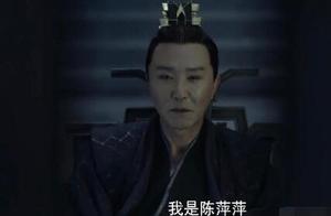 庆余年:吴刚接到陈萍萍这角色的时候,第一反应和观众一样超搞笑