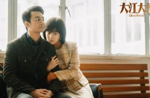 宋运辉对程开颜提离婚,价值观和眼界不同怎么谈恋爱,发酵话题