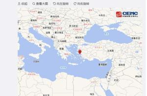 至少6人身亡200多人受伤! 强震引发海啸, 土耳其近20栋房屋轰然倒下【新闻早七点】
