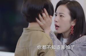 《从结婚开始恋爱》25-26集预告:方宁凌睿相见,萌娃搞事情