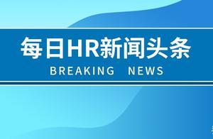重庆一企业外籍员工境外被确定为无症状感染者