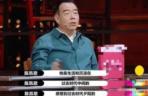 《无极》旧事重提,李成儒意外收获观众缘,节目组的算盘打错了