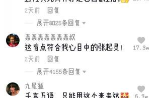 抖音热搜#康巴汉子有多帅