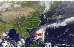 """明天登陆!第22号台风""""环高""""正步步逼近广东!珠海天气又有大变化!"""
